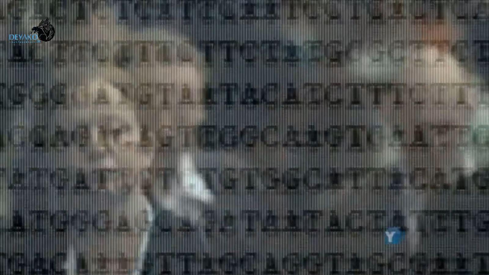 پروژه شناخت ژنوم انسان